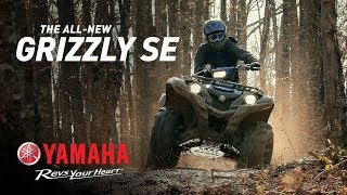 5. 2019 Yamaha Grizzly SE