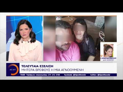 "Video - Μεσαρά: Ολονύχτιο ""θρίλερ"" για τους αγνοούμενους- Δεν σταματούν οι έρευνες"