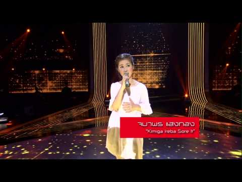 Video The Voice Thailand - Blind Audition - 15 Sep 2013 - Part 5 download in MP3, 3GP, MP4, WEBM, AVI, FLV January 2017