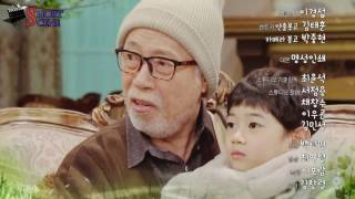 Nonton [Drama Korea] Blow Breeze Episode 53 Preview Film Subtitle Indonesia Streaming Movie Download