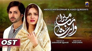 Video Mera Rab Waris - Full Song | HAR PAL GEO MP3, 3GP, MP4, WEBM, AVI, FLV Agustus 2019