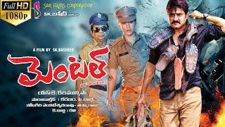 Video Mental (మెంటల్) Latest Telugu Full Movie 2016 || Srikanth, Aksha || Volga Videos MP3, 3GP, MP4, WEBM, AVI, FLV Juni 2018