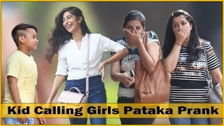 Video 10 Years Old Kid | Calling Girls Pataka Prank ft. Nikhil | Diwali Pranks 2017 | The HunGama Films MP3, 3GP, MP4, WEBM, AVI, FLV Oktober 2018