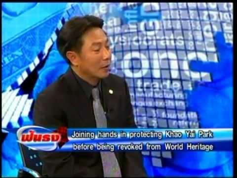 ข่าว ผอ.ทรงธรรม สัมภาษณ์ในรายการฟันธง ช่อง NBT วันที่ 27 พค.57 เวลา 20.30 น.