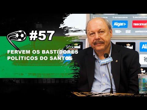 Os bastidores do Santos FC em destaque