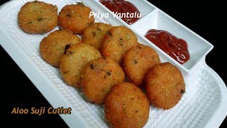 Suji-Aloo Cutlet  Rava-Potato Cutlet  Easy Snack recipe