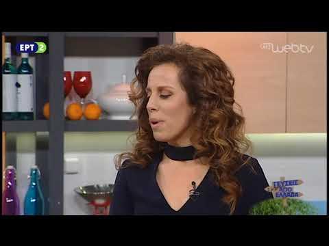 Γεύσεις απο Ελλάδα   «Αμύγδαλο» 25Απρ2017