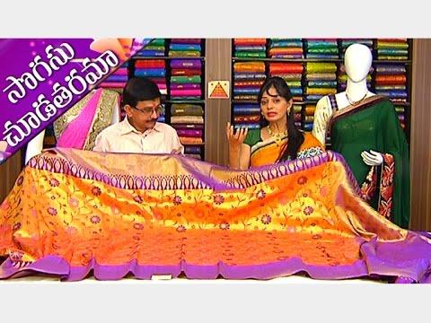 Latest Collections of Pasidi Pattu and Designer Sarees || Sogasu Chuda Tarama || Vanitha TV 27 January 2016 02 58 PM