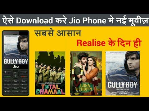 Jio Phone Me New Movies Kaise Download Kare   How To Download New Movies In Jio Phone