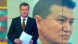 """США ввели санкции против Илюмжинова и """"Русского финансового альянса"""""""