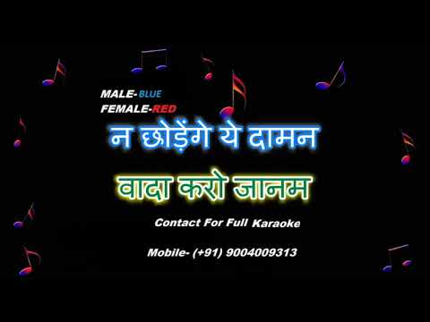 wada karo nahi chodoge new version mp3 download 320kbps