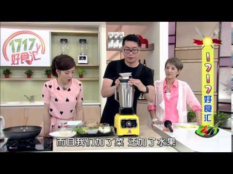 高鈣鮮魚湯