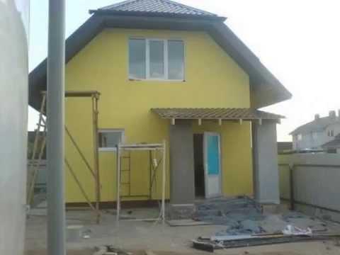Дом за три месяца...