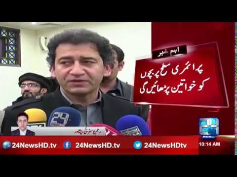 Qatari prince's letter is fraudulent, says PTI chief Imran Khan | 24 News HD (Complete)