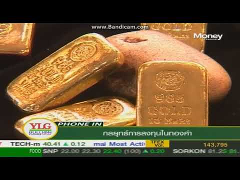 Gold Outlook by Ylg 15-12-2560
