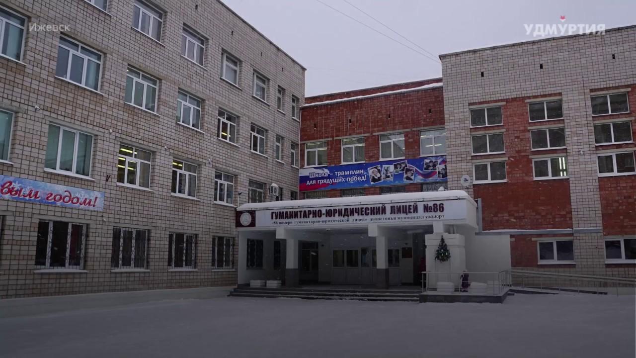 Безопасность в школах Ижевска