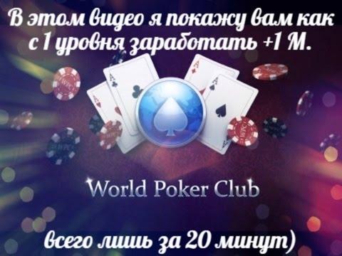Если хорошо изучить картографию можно выиграть в покер много денег