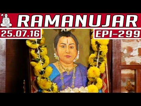 Ramanujar-Epi-299-25-07-2016-Kalaignar-TV
