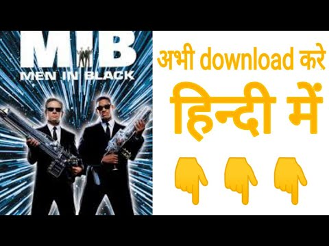 man in black full movie hindi dubbed kaise download kare ||