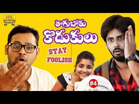 Tagubothu Kodukulu Vs Lie Detector | STAY FOOLISH - Episode #4 | Comedy Web Series | Lol Ok Please