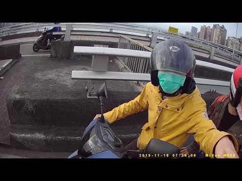 台北橋 機車引道 車禍