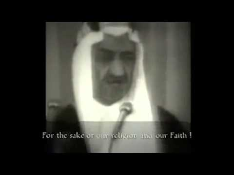 King Faisal's Speech Before His Assassination