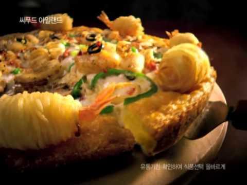 MGY   CF Mr Pizza 3 (видео)