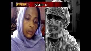 तफ्तीश के इस एपीसोड में इंदौर के बाप की चाहत की महापाप दर्ज है. एक तांत्रिक के बहकावे में आकर एक बाप ने बेटे की चाहत में पड़ोस के एक 2 वर्षीय मासूम की हत्या कर दी. इंदौर को बेटे की चाहत थी जिसके लिए उसने 3-3 महिलाओं से शादी की थी. पूरी रिपोर्ट के लिए देखें यह वीडियो-