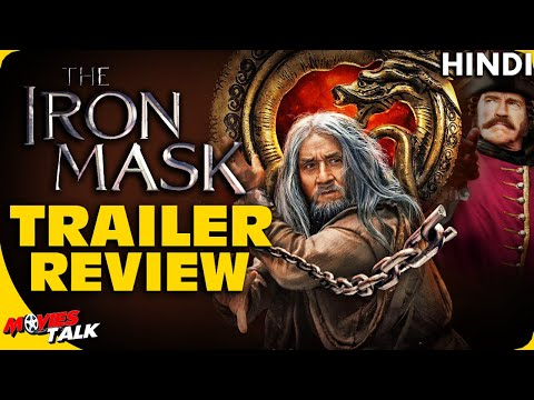 THE IRON MASK: Trailer Review [Explained In Hindi]