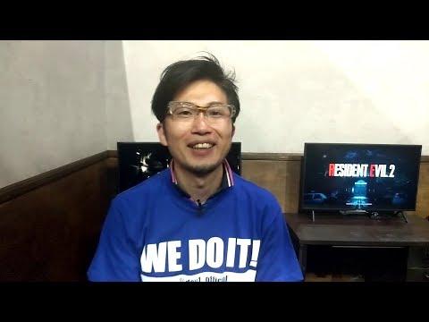 Resident Evil 2 - Road to E3