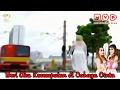 D'Dolls - BERI AKU KESEMPATAN - Trailer Sinetron