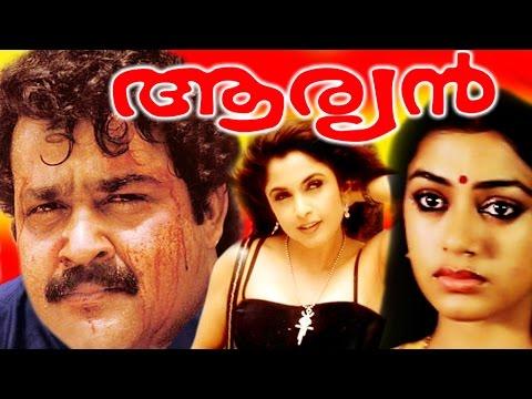 Video Malayalam  Full Movie   AARYAN   Mohanlal & Ramya Krishnan   Action Thriller Movie download in MP3, 3GP, MP4, WEBM, AVI, FLV January 2017
