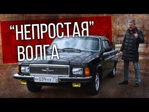 """На тесте редкий экземпляр ГАЗ-3102 """"Волга"""": под капотом 3RZ-FE от Тойоты"""
