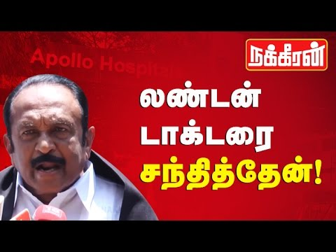 Vaiko-visits-Jayalalitha-in-Apollo-hospital-I-spoke-with-London-Dr-Richard-Beale
