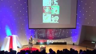 方言という音楽から 世界言語のハーモニーへ   Noriko Uemura   TEDxKagoshima