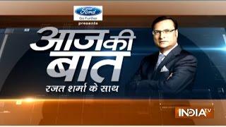 Aaj Ki Baat with Rajat Sharma | 25th April, 2017 - India TV