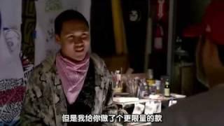 Video (TV) Entourage S3EP11 - Nike Air Force 1 Turtle x Fukijama Sneakers MP3, 3GP, MP4, WEBM, AVI, FLV Agustus 2019