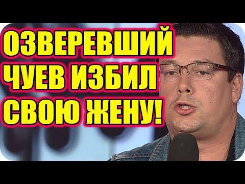 ДОМ 2 СВЕЖИЕ НОВОСТИ раньше эфира! 26 сентября 2018 (26.09.2018)