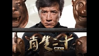 Nonton Çin Falı 2012 Türkçe Dublaj (720p HD) - Chinese Zodiac 2012 Turkish Dubbing (720p HD) Film Subtitle Indonesia Streaming Movie Download