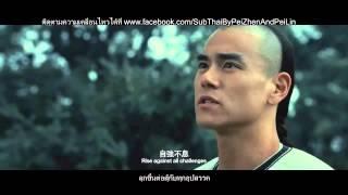 Nonton  Trailer Rise Of The Legend 2014 Subthai By Peizhen   Peilin Film Subtitle Indonesia Streaming Movie Download