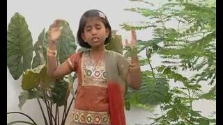 Tamil Christian Children's Song
