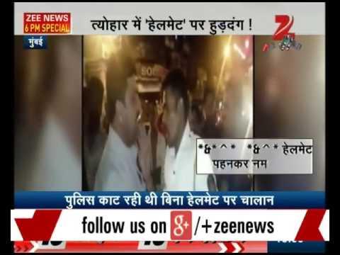 Video Mumbai : Muslims opposing helmet wearing on the Ramzan download in MP3, 3GP, MP4, WEBM, AVI, FLV January 2017