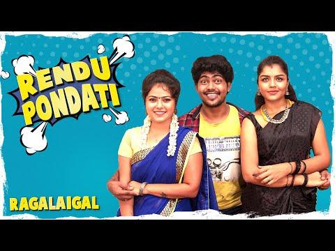 Rendu Pondati | 1st Wife vs 2nd Wife | Husband vs Wife | Mini Web series Ep -1| Light House
