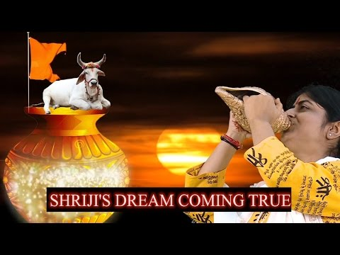 SHRIJI'S Dream Coming True {With English Subtitles}-Prernamurti Bharti Shriji