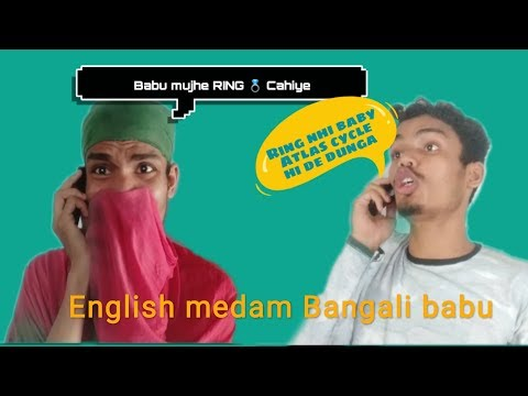 English medam bangali babu | ddss | 2019 bangla comedy video