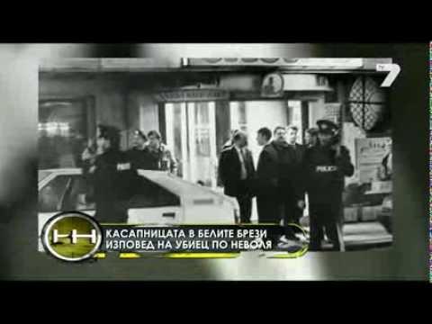 ZHEGA 06.04.2014 / ЖЕГА - Мръсните тайни на българския ъндърграунд (видео)