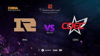 RNG vs CDEC, TI9 Qualifiers CN, bo1 [Adekvat & Mortalles]