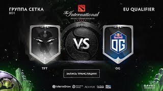 TFT vs OG, The International EU QL [GodHunt, Inmate]