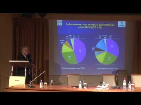 Перспективы внедрения алло-ТСК в клиническую практику