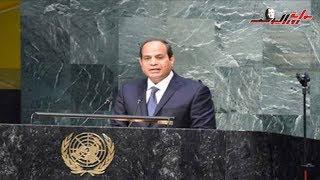 أبرز ملفات أجندة مصر في الأمم المتحدة